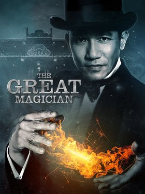 cover image of The Great Magician