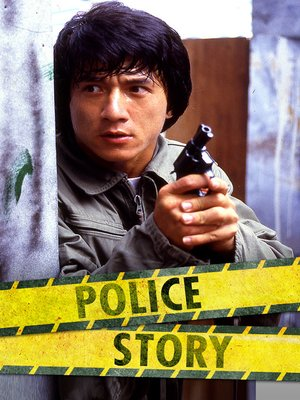 cover image of Police Story