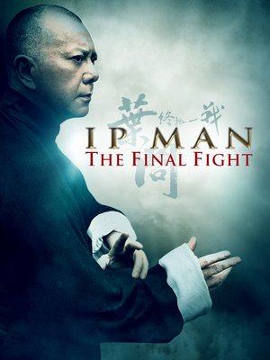 cover image of Ip Man