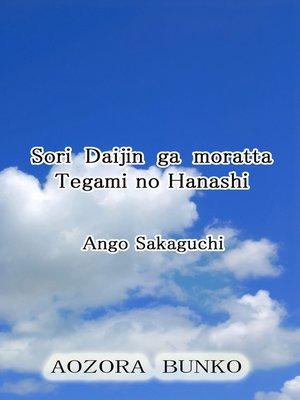 cover image of Sori Daijin ga moratta Tegami no Hanashi