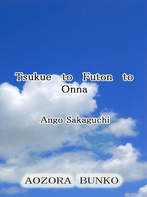 cover image of Tsukue to Futon to Onna