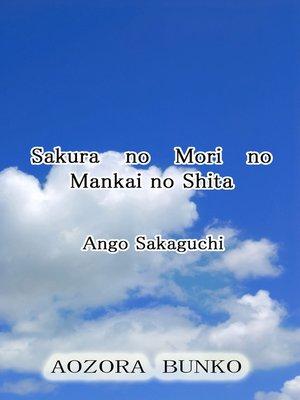 cover image of Sakura no Mori no Mankai no Shita