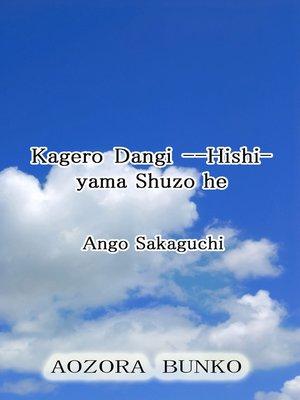 cover image of Kagero Dangi —Hishiyama Shuzo he