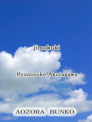 cover image of Jimokuki