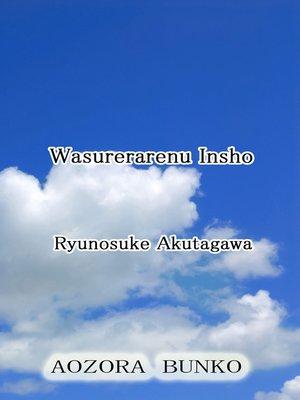 cover image of Wasurerarenu Insho