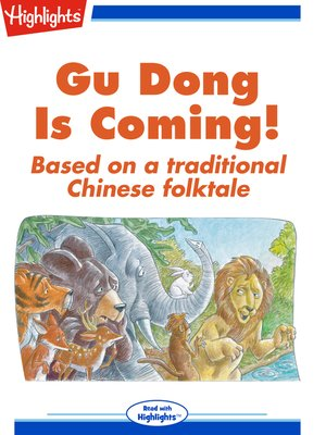 cover image of Gu Dong Is Coming!