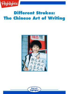 cover image of Different Strokes: The Chinese Art of Writing