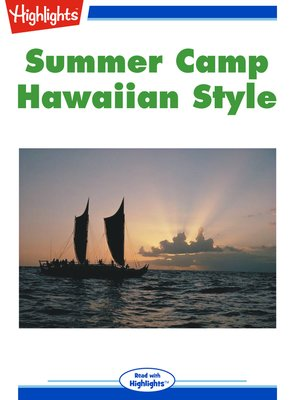 cover image of Summer Camp Hawaiian Style