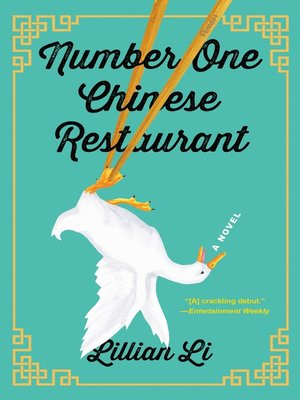 cover image of Number One Chinese Restaurant