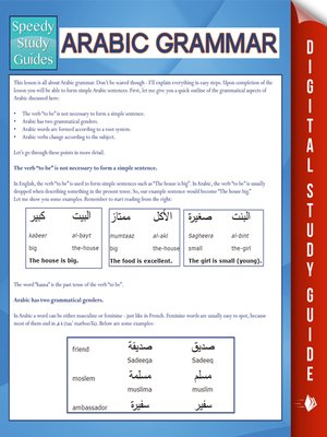 cover image of Arabic Grammar