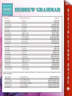 cover image of Hebrew Grammar