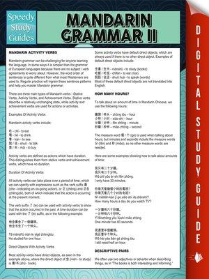 cover image of Mandarin Grammar II