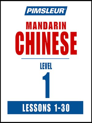 cover image of Pimsleur Chinese (Mandarin) Level 1