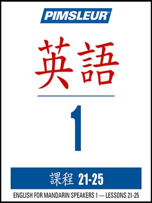 cover image of Pimsleur English for Chinese (Mandarin) Speakers Level 1 Lessons 21-25 MP3