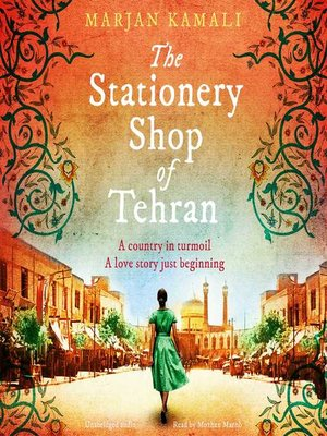 cover image of The Stationery Shop of Tehran