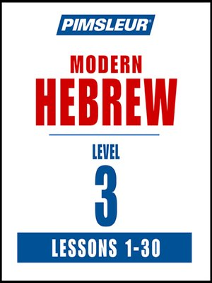 cover image of Pimsleur Hebrew Level 3