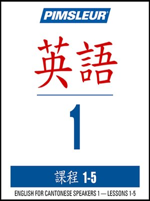 cover image of Pimsleur English for Chinese (Cantonese) Speakers Level 1 Lessons 1-5 MP3