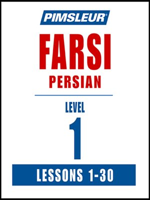 cover image of Pimsleur Farsi Persian Level 1 MP3