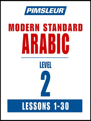 cover image of Pimsleur Arabic (Modern Standard) Level 2 MP3