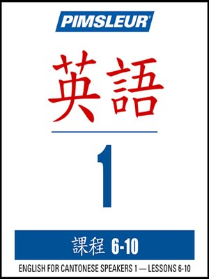 cover image of Pimsleur English for Chinese (Cantonese) Speakers Level 1 Lessons 6-10 MP3