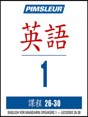 cover image of Pimsleur English for Chinese (Mandarin) Speakers Level 1 Lessons 26-30 MP3