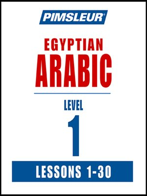 cover image of Pimsleur Arabic (Egyptian) Level 1 MP3