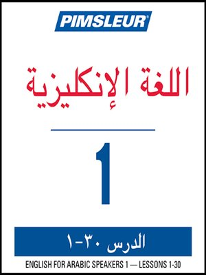 cover image of Pimsleur English for Arabic Speakers Level 1 MP3