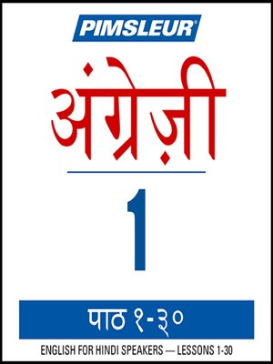cover image of Pimsleur English for Hindi Speakers Level 1 MP3