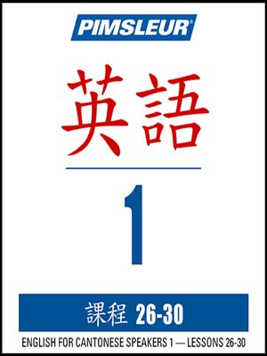 cover image of Pimsleur English for Chinese (Cantonese) Speakers Level 1 Lessons 26-30 MP3