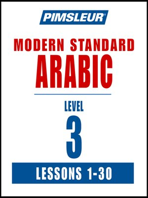 cover image of Pimsleur Arabic (Modern Standard) Level 3