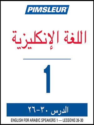cover image of Pimsleur English for Arabic Speakers Level 1 Lessons 26-30 MP3
