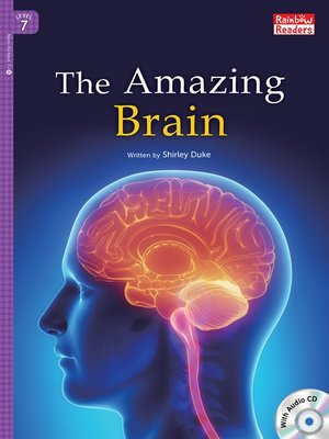 cover image of The Amazing Brain