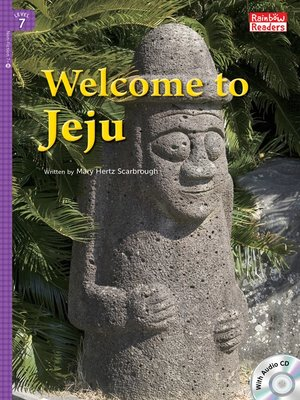 cover image of Welcome to Jeju