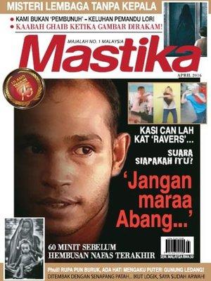 cover image of Mastika, April 2016