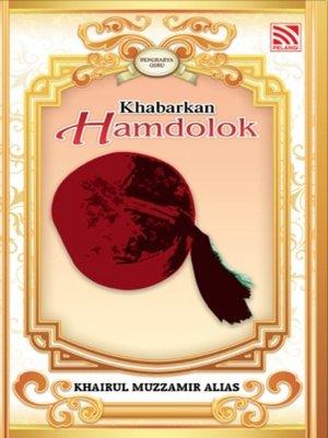 cover image of Khabarkan Hamdolok
