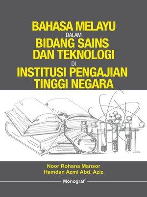 cover image of Pembudayaan Bahasa Melayu sebagai Bahasa Ilmu Tinggi