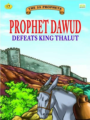 cover image of Prophet Dawud