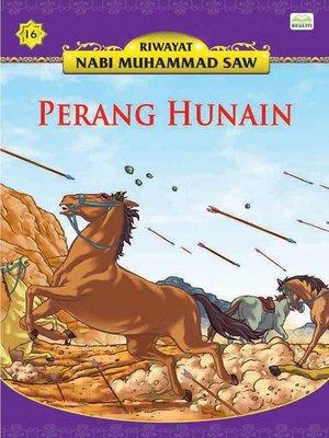 cover image of PerangHunain