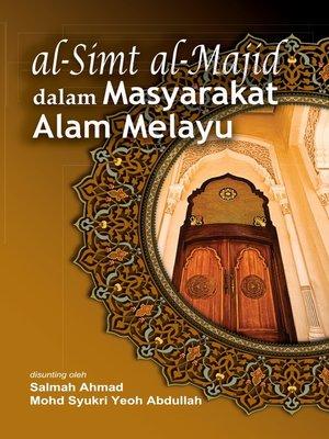 cover image of Al-Simt al-Majid dalam Masyarakat Melayu