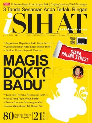 cover image of iSihat, April 2016