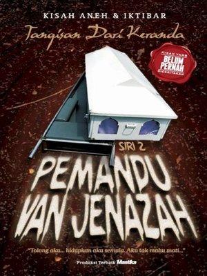 cover image of Pemandu Van Jenazah Siri 2