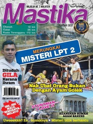 cover image of Mastika, Februari 2016