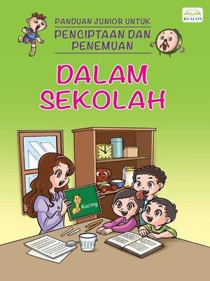 cover image of Dalam Sekolah