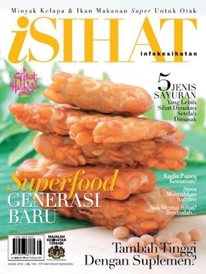 cover image of iSihat, Ogos 2016