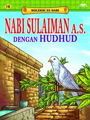 cover image of NabiSulaimana.s.denganHudhud