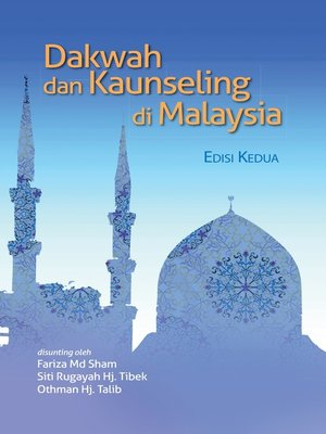 cover image of Dakwah & Kaunseling di Malaysia (Edisi Kedua)