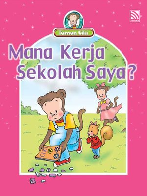 cover image of Mana Kerja Sekolah Saya?