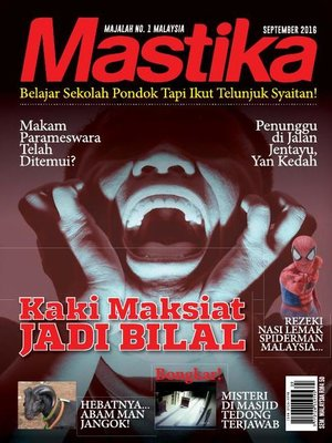 cover image of Mastika, September 2016