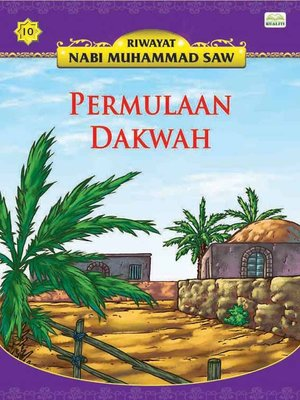 cover image of PermulaanDakwah