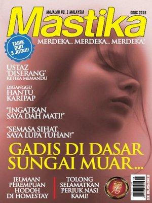 cover image of Mastika, Ogos 2016
